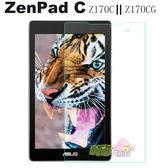 華碩 ASUS ZenPad C 7吋 鋼化玻璃保護貼( Z170C / Z170CG ) 螢幕保護貼