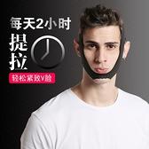 瘦臉神器男士專用提拉緊致小v臉雙下巴繃帶透氣睡眠呼吸頭套百諾瘦臉神器 快速出貨
