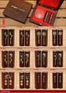 烤漆紫檀木結婚對印 結婚對章 結婚禮物 印章含刻附木盒讓您兼顧實用 耐用 美觀