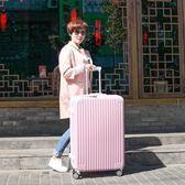 行李箱 大容量32寸旅行箱男超大34寸行李箱特大出國密碼箱學生大號拉桿箱 T 15色