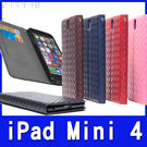 編織皮套 Apple iPad Mini...