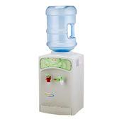 【元山】溫熱桶裝飲水機 YS-855BW(不含空水桶)