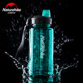 NH挪客大容量水杯戶外便攜大號水瓶運動水壺旅行健身杯子