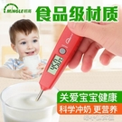 廚房溫度計-廚房溫度計探針電子食品溫度計精準油溫液體 洛小仙女鞋