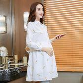 孕婦裝長袖襯衫裙子時尚中長款裝打底衫孕婦連身裙