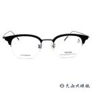 HAZZYS 眼鏡 韓國文青 眉框 β鈦 近視鏡框 HZ3112 C04 黑-銀 久必大眼鏡