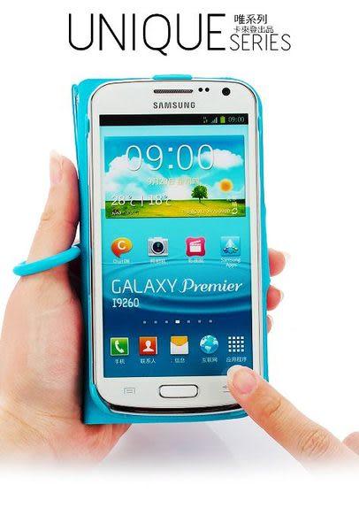 ★KALAIDENG 卡來登 Samsung Galaxy Premier i9260 唯系列側掀皮套/側開式/背蓋式/翻蓋式皮套