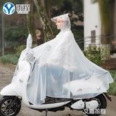 電動車雨衣女士加厚電瓶車單人男騎行透明加大時尚雨披摩托車雨衣『艾麗花園』