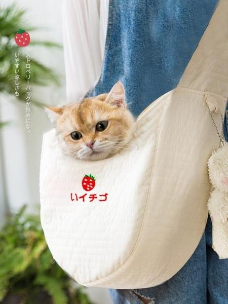貓包外出便攜包背貓袋斜背外出包狗包貓書包狗狗背包貓咪寵物用品 嬡孕哺