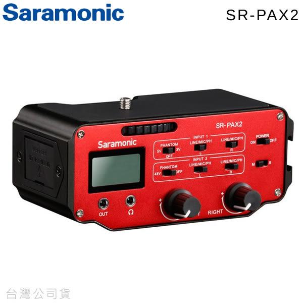 EGE 一番購】SARAMONIC SR-PAX2 雙聲道音頻混音器,適用Blackmagic mini-XLR【公司貨】