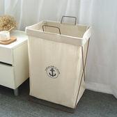 【全館】現折200大號鐵藝手提折疊支架防水洗衣服儲物收納箱臟衣籃玩具收納筐簍子