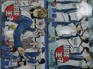 【書寶二手書T2/漫畫書_KRF】網球王子_28&29集_共2本合售_許斐剛
