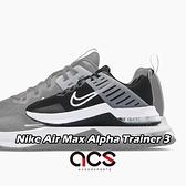 Nike 訓練鞋 Air Max Alpha Trainer 3 黑 灰 男鞋 氣墊 運動鞋【ACS】 CJ8058-001