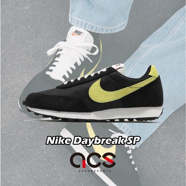 Nike 休閒鞋 Daybreak SP 黑 黃 男鞋 麂皮 復古設計 運動鞋 【ACS】 DA0824-001