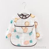 寶寶吃飯罩衣外防水飯兜嬰兒護衣純棉長袖小孩罩衫反穿衣兒童圍兜 夢露時尚女裝
