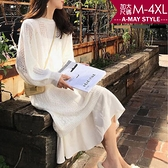 加大碼洋裝-兩件式鏤空針織吊帶洋裝(M-4XL)
