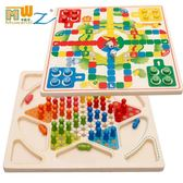 多功能大號跳棋飛行棋二合一木制玩具兒童益智力成人棋類桌面游戲【全館滿一元八五折】