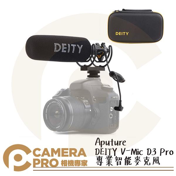 ◎相機專家◎ Aputure DEITY V-Mic D3 Pro 專業智能麥克風 超心型 槍型 內建鋰電 公司貨