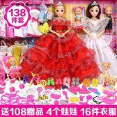 換裝洋娃娃套裝大禮盒女孩公主別墅城堡兒童玩具送長尾巴比翼鳥貼【櫻花本鋪】