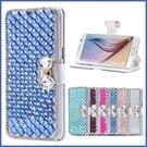 蘋果 iPhone12 iPhone11 12mini 12Pro Max SE2 XS IX XR i8+ i7 i6 手機皮套 滿鑽系列皮套 水鑽皮套 訂製