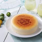 【起士公爵】蜜韻青檸乳酪蛋糕6吋 含運價630元