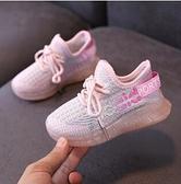 女童休閒鞋 2021秋季新款時尚透氣網面休閒鞋兒童椰子鞋【快速出貨八折搶購】