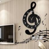 掛鐘音樂音符北歐客廳家用時尚創意鐘錶個性石英裝飾時鐘靜音藝術掛鐘XW(中秋烤肉鉅惠)