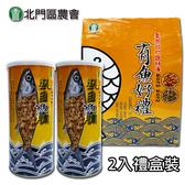 北門區農會 虱目魚脯禮盒(300gx2罐)