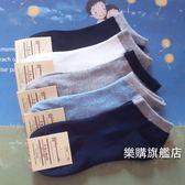 店慶優惠兩天-襪子襪子男短襪素面棉質短筒低筒男襪黑白色運動防臭吸汗船襪