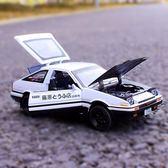 頭文字D豐田AE86仿真合金車模男孩小車兒童玩具車小汽車模型擺件【限量85折】