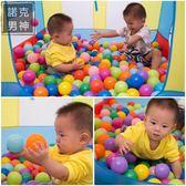 遊戲帳篷 兒童帳篷室內大房子公主寶寶波波海洋球池嬰兒兒童玩具游戲屋jy 全館免運