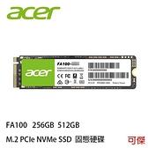 Acer 宏碁 FA100 512GB M.2 PCIE NVMe PCIE SSD固態硬碟 可傑 限宅配