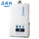 【買BETTER】莊頭北熱水器 TH-7139FE分段火排數位恆溫強排熱水器(13L)★送6期零利率