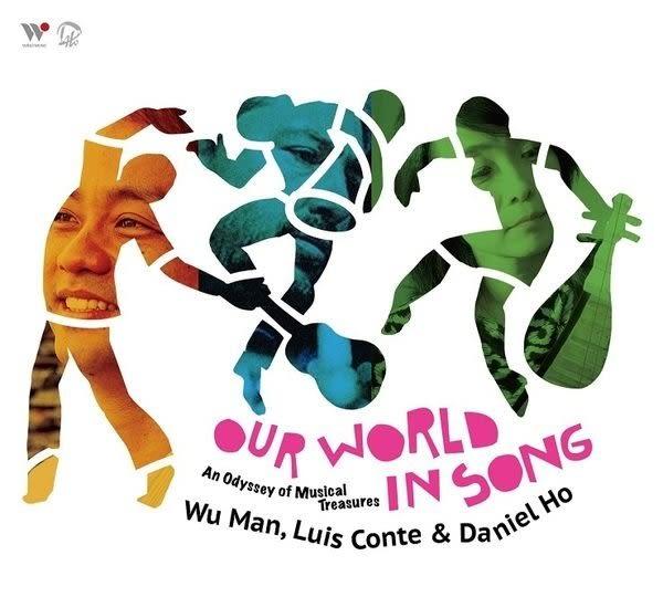 Wu Man、Luis Conte、Daniel Ho.聽見彩虹謠  CD (購潮8)