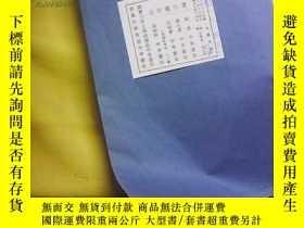 二手書博民逛書店罕見楹聯名跡(第七輯)12716 中華書局 中華書局 出版192