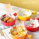 碗 陶瓷手柄碗創意個性家用水果盤子早餐沙拉泡面碗網紅餐具單個【快速出貨八折搶購】