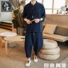 男短袖t恤 亞麻短袖t恤套裝 中式大碼男上衣 漢服 棉麻V領 唐裝上衣 純色 自由角落