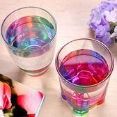 玻璃杯 彩虹折射杯亞克力七彩透明水杯變色玻璃杯 AW1491【棉花糖伊人】