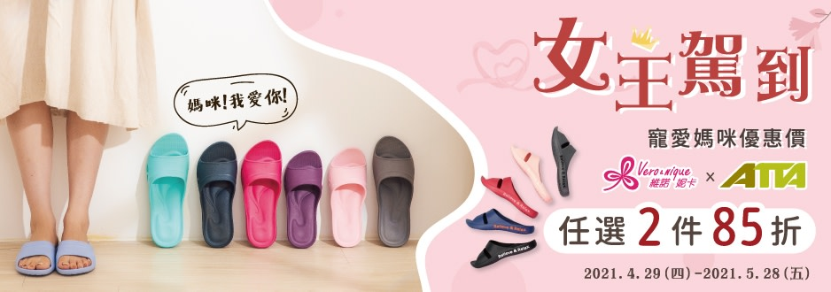 333.slippers-imagebillboard-acc2xf4x0938x0330-m.jpg