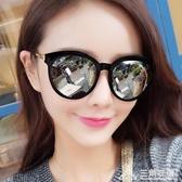 墨鏡女韓版潮網紅明星款街怕復古圓臉防紫外線太陽眼鏡 三角衣櫃