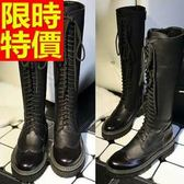 馬丁靴-圓頭潮靴系帶真皮高筒女靴子1色65d78[巴黎精品]
