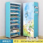 新款鞋柜無紡布鞋架防塵鞋架加厚加高組合收納柜zzy6436『易購3c館』