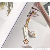 手機吊飾 原創手工日本玉兔櫻花鈴鐺手機掛件掛飾手機鍊 創意手作包包掛飾 城市科技