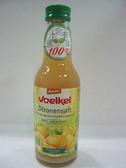 德國維可Voelkel~有機檸檬汁200ml/罐