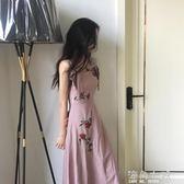 韓版chic顯瘦刺繡碎花格子吊帶裙復古收腰長裙洋裝女夏新款 海角七號