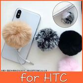HTC U12Plus Desire12+ U11 EYEs U11 Plus A9S 10 Pro 毛球氣囊 透明軟殼 手機殼 毛球支架 集線器 保護殼 訂製