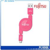 ☆軒揚PC goex ☆FUJITSU 富士通MICRO USB 收捲式傳輸充電線粉紅