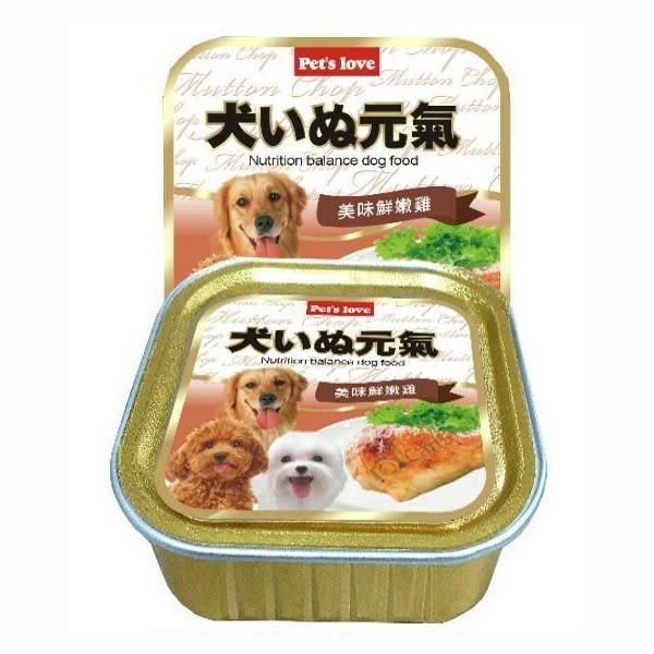 Pet's Love 頂級餐盒