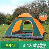 帳篷戶外2人3-4人家庭二室一廳單人雙人全自動野營野外露營     檸檬衣舍