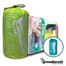 GREEN HERMIT 蜂鳥 TRAVEL-LINER 單人睡袋內套 木乃伊款 『灰/瓦藍/玫瑰橘』OD8003 內層排汗吸濕 露營